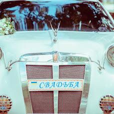 Wedding photographer Aleksandr Chernobel (ChernoBel). Photo of 10.08.2015