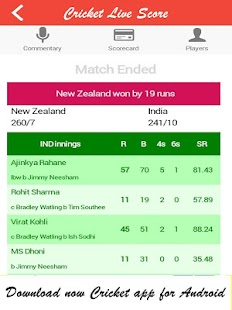 Cricket Live Scores Update- screenshot thumbnail