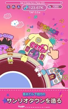 Hello Kitty Music Party - かわいい、キュート!のおすすめ画像4