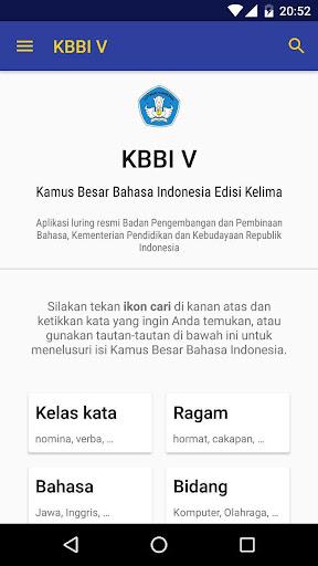 Kamus Besar Bahasa Indonesia Apk 1