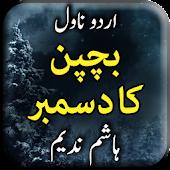 Bachpan Ka December By Hashim Nadeem - Urdu Novel Android APK Download Free By Aarish Apps