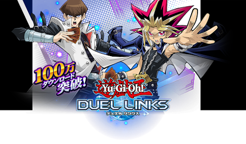 [Yu-gi-oh Duel Links] ถึงจะตัวคนเดียวก็ยังดูเอลได้! Yu-gi-oh บนสมาร์ทโฟน มาแล้ว!!