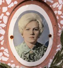 Photo: Волкова (Плохова) Вера Сергеевна  (1950 - 1995)