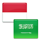 Arabic Dictionary Online icon