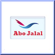 Wakalat Abo Jalal