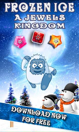 冷冻冰:珠宝王国
