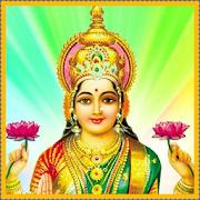 Shri Suktam Suniye