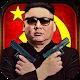 決戰金將軍 (game)