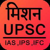 UPSC IAS IPS in hindi