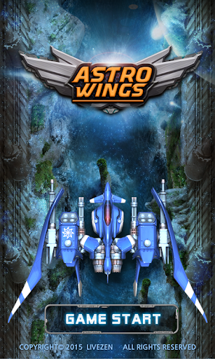 天空の翼 - AstroWings