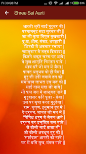 Sai Vishwa - náhled