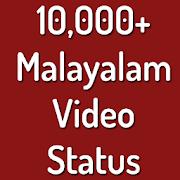 Malayalam Video Status Lyrical Malayalam Status