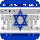 Hebrew Keyboard