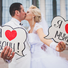 Wedding photographer Valeriy Chernyavskiy (valerayar). Photo of 14.12.2015