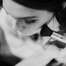 Wedding photographer Martin Aurello (aurello). Photo of 21.05.2018