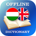 Hungarian-English Dictionary icon