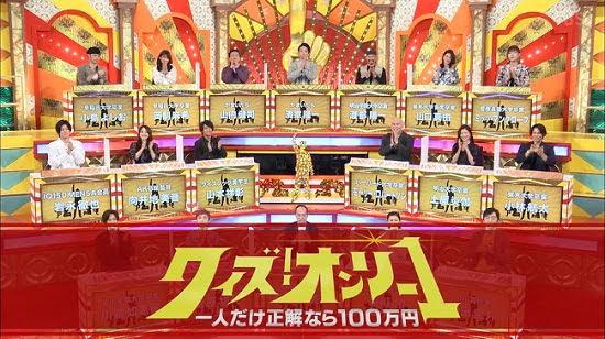 200421 (720p) Quiz! Only 1 (Yokoyama Yui Mukaichi Mion)