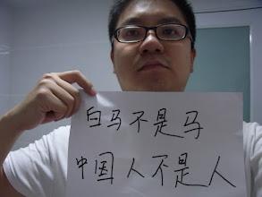 Photo: 交了一堆税,养了一群猪 #七一草泥马节 #公民