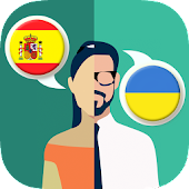 Spanish-Ukrainian Translator