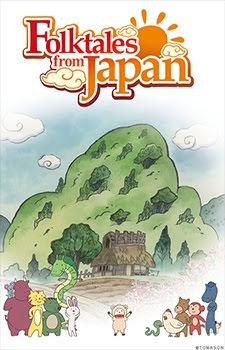 Furusato Saisei: Nihon no Mukashibanashi (Folktales from Japan) thumbnail
