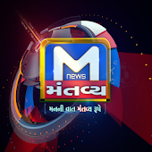 Mantavya News and Live TV - Global Gujarati News
