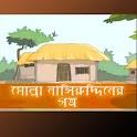 Molla Nasiruddin Collection icon