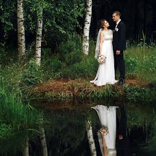 Wedding photographer Ekaterina Usova (KatrinFox). Photo of 05.09.2017