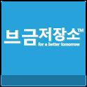 브금저장소 공식앱 (bgmstore.net) icon