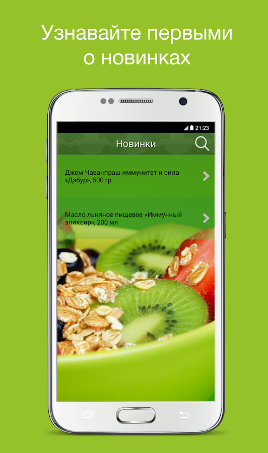 лакшми сеть гастрономов здорового питания