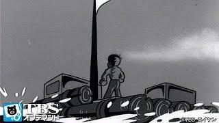 宇宙少年ソラン 第52話 「イカダに乗った少年」