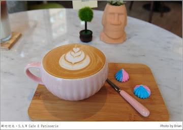 S.A.W Café & Pâtisserie 法式手作甜點