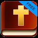 Daily Bible: Audio, Reading Plans, Devos