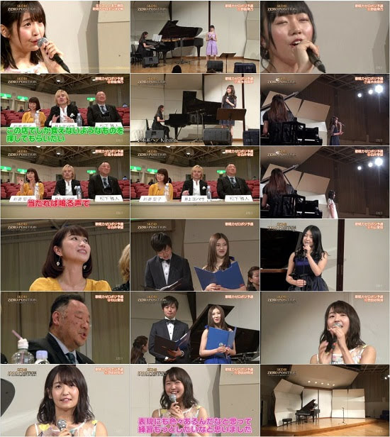 (TV-Variety)(720p) SKE48 ZERO POSITION~チームスパルタ!能力別アンダーバトル~ ep75 180317
