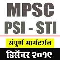 MPSC PSI STI Exam icon