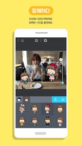 玩免費娛樂APP|下載zelly 젤리 - 나만의 캐릭터 만들기 app不用錢|硬是要APP