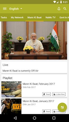 Narendra Modi screenshot 5