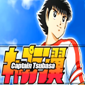 Tải New Captain Tsubasa World Cup Tips miễn phí