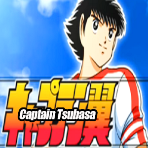 New Captain Tsubasa World Cup Tips