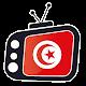 Tunisia Live TV - Radio & News