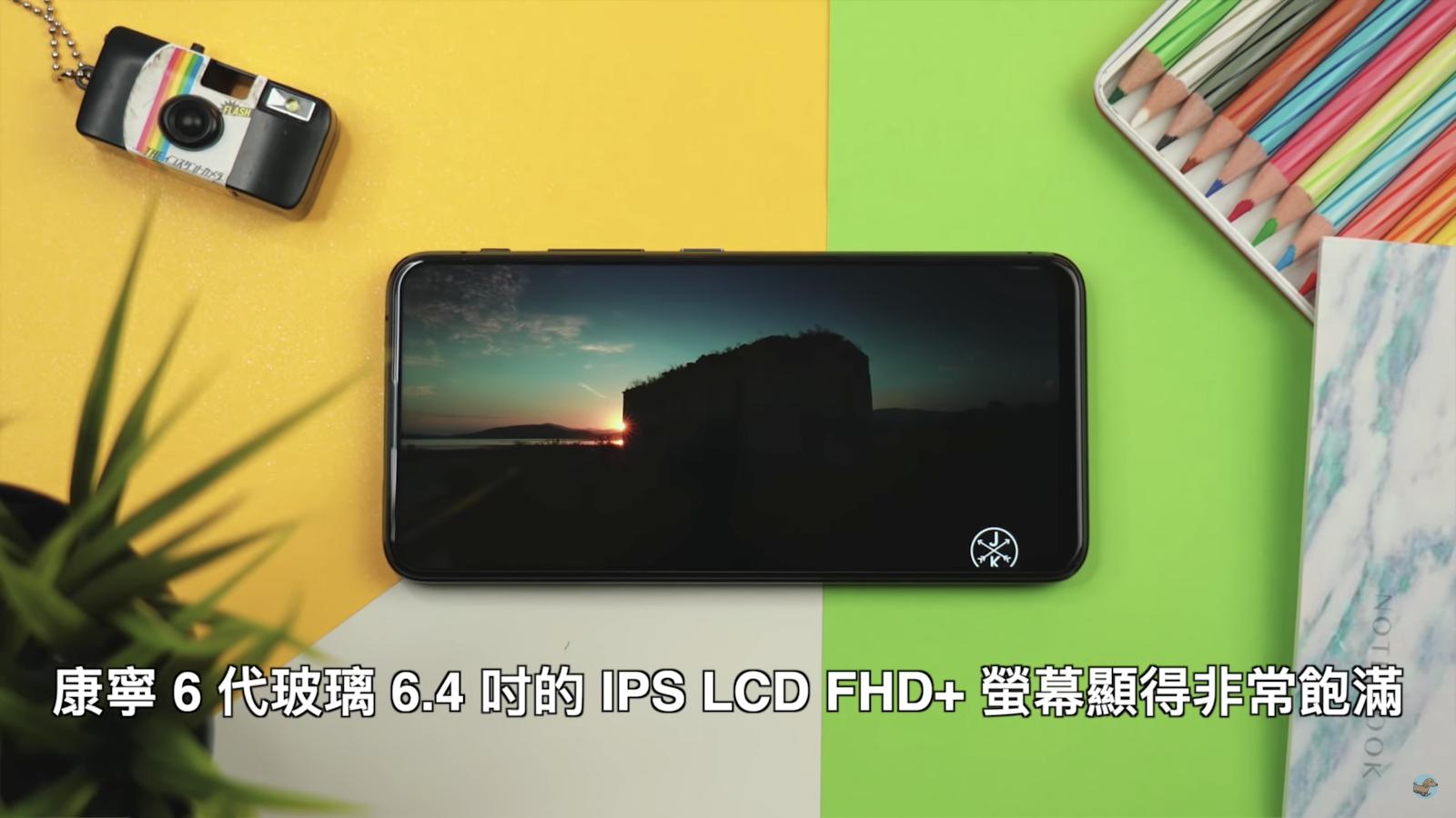 ZenFone 6 使用六個月心得 - 10