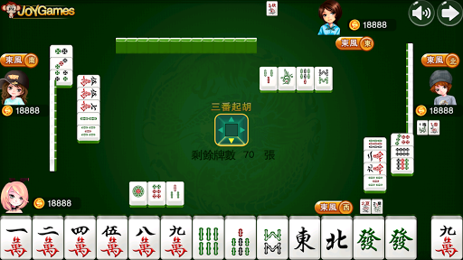 Hongkong Mahjong 2.7 screenshots 1