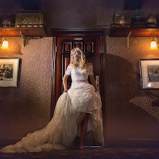 Wedding photographer Alena Stepakova (AlenaStepakova). Photo of 12.07.2015
