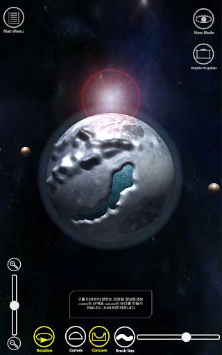Planet Maker  screenshots 8