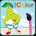 iColor- Color for Kids icon