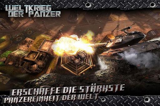 《Weltkrieg der Panzer》