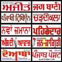 Punjabi News Paper icon