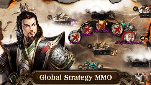 Three Kingdoms: Heroes & Glory 20.07 screenshots 1