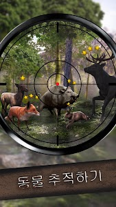 Wild Hunt: 3D Sport Hunting Games.  슈팅 게임 - 사냥 게임 이미지[5]