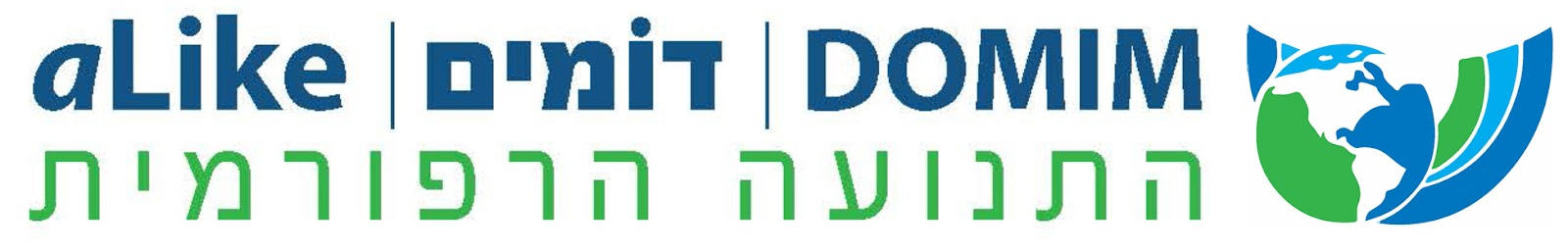 לוגו דומים ארוך.jpg