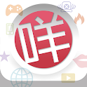 萌咩誌 icon